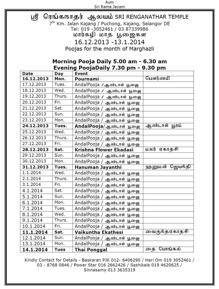 Poojas for Month of Marghazli - 2013-2